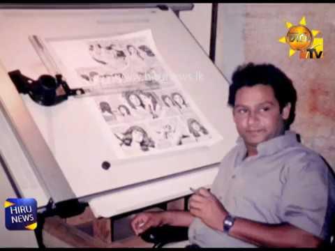 Sarath Madu passes away at age 69 - 18-08-2018