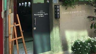 唯一以韓國瑜為名的咖啡吧!「瑜波未了」咖啡開幕了