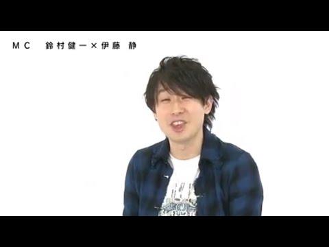 鈴村健一「私も今日は美人と話せるので楽しみにしていますゥ」