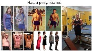 Как похудеть на -10 кг за месяц в домашних условиях; Очищение организма (кишечника) для похудения