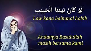 Gambar cover Law kana binanal habib
