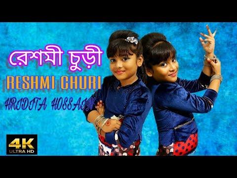 Reshmi Churi  [4K] | রেশমী চুড়ী | Best Self Choreographe Dance | Hridita Hossain