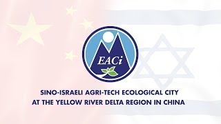 Signing Sino-Israel City Agreement Arava