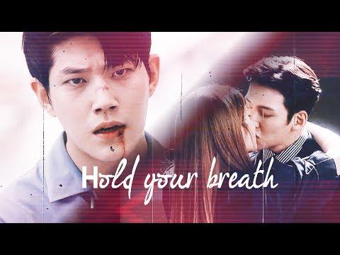 Suspicious Partner MV - Hold your breath