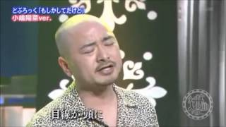 小嶋陽菜ネタ AKB・小嶋陽菜・柏木由紀・指原莉乃・恋愛・熱愛 ☆オスス...