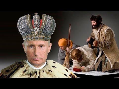 Путин и народ или Царь и холопы ? | Горькая правда | Валерий Соловей расскажет всё | Невесёлый юмор