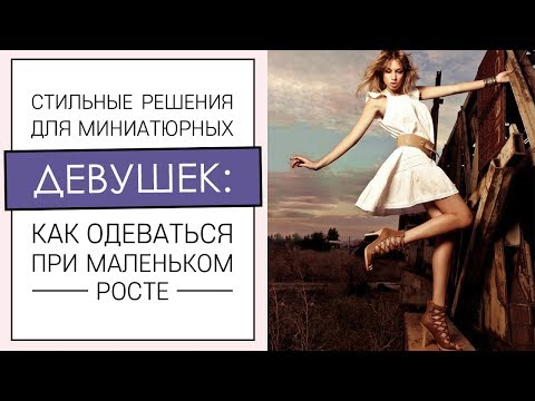 Как сшить платье в греческом стиле .Секрет прилегания выреза к груди Урок №18