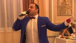 """Ведущий Арно Мазманян - тост """"За родителей"""" (на свадьбе)!"""