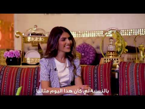 Sharing Sharjah Episode 8: Heritage and history
