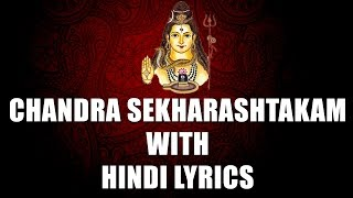 Lord Shiva Songs - Chandrasekhara Ashtakam With Hindi Lyrics