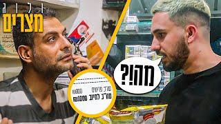ולוג מצרים - המקום שבו עוקצים ישראלים!