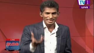 Maayima TV 1 10th October 2019