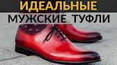 Мужские кожаные осенние кеды richmond черные. И среди наших соотечественников немало тех, кто любит носить и может купить обувь richmond.