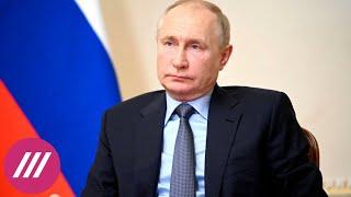 Как Путин хочет объединить Абхазию, Донбасс, север Казахстана и другие территории под эгидой Москвы