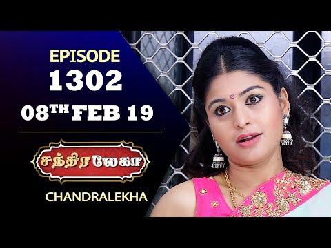 CHANDRALEKHA Serial | Episode 1302 | 08th Feb 2019 | Shwetha | Dhanush | Saregama TVShows Tamil