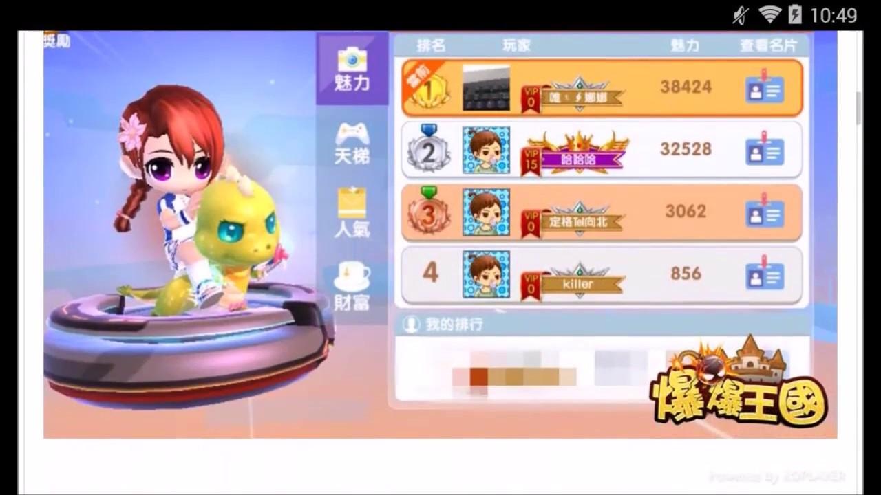 Hướng dẫn tải và đăng ký tài khoản game boom online mobile china
