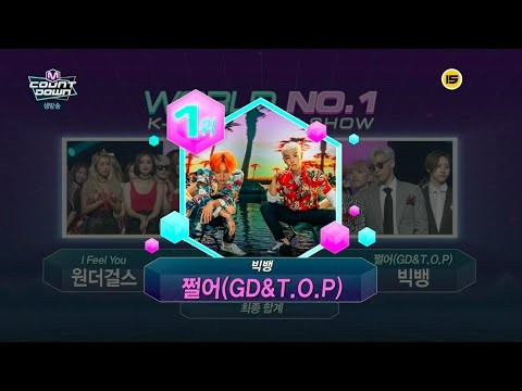 BIGBANG(GD&T.O.P) - '쩔어(ZUTTER)' 0820 M COUNTDOWN : NO.1 OF THE WEEK