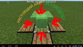 как сделать настоящий лифт в Minecraft (без модов)