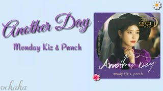 Monday Kiz & Punch - Another Day Lyric ost Hotel del Luna part 1