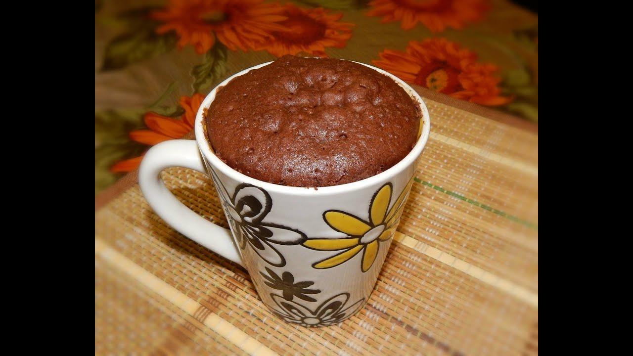 Шоколадное пирожное в микроволновке