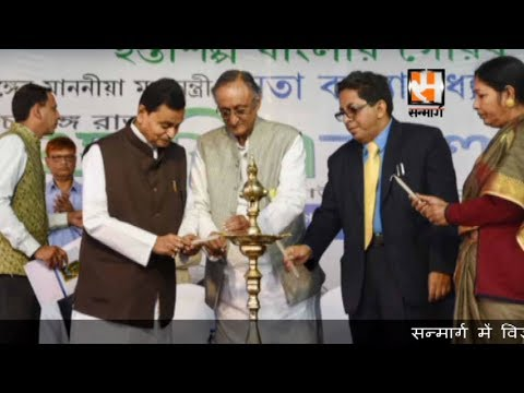 West Bengal State Handicrafts Fair 2018 In Midnapore
