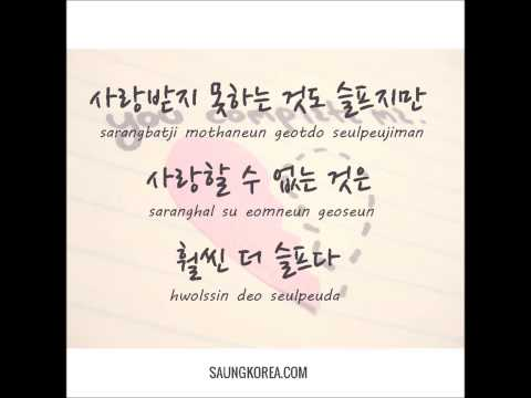 Korean Quote : Can't Love