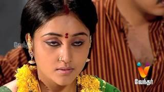 Suryavamsam promo video 02-09-2015 Episode 77 Vendhar Tv Suryavamsam serial 2nd September 2015
