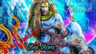 New DJ Bol Bam has mat Pagli cover Gir Jayega Baba Ka Deewana Ho Jayega DJ Raj Bahadur 2019 ka gana