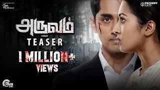 Aruvam Tamil Movie Teaser | Siddharth, Catherine Tresa | S.Thaman | Sai Sekhar |