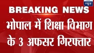 bhopal 3 education officials caught taking bribe in new currency