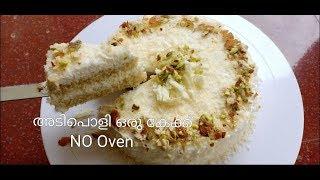 So Yummy Raffaello Cake Without Oven തങങഉപയഗചചഅടപളകകക  The Art Of Baking Class Ep : 11