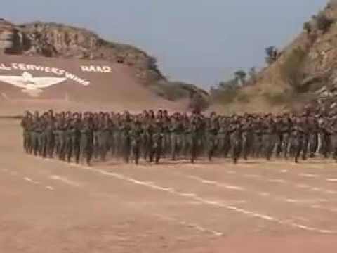 PAF Pakistan air force  Training.