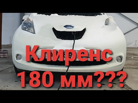 Nissan Leaf Зимняя резина 205/65 R16