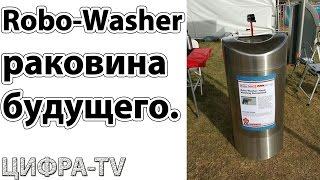 видео Лучшие стиральные машины с сушкой 2015-2016