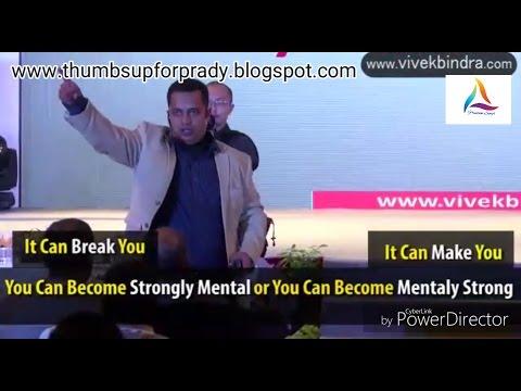 Motivational Speech on Belief System by Vivek bindra.. ✔ 