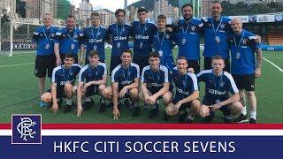 HIGHLIGHTS | HKFC Citi Soccer Sevens | Final