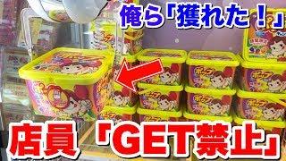 ハロウィンなのでお菓子のクレーンゲームを荒らしてみた 【UFOキャッチャー】