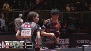 混合ダブルス3回戦 吉村真晴/石川佳純 vs パク シンヒョク/リ ヒョンシム 第1ゲーム