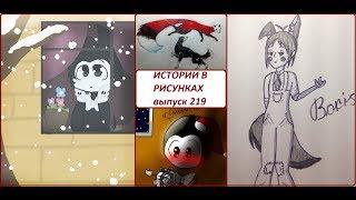 Рисунки из Комиксов для Зрителей, Цветные Чернила 218 | стили рисунков девушек