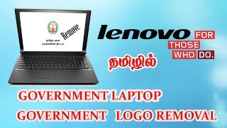Government Laptop Logo Removal Easy step
