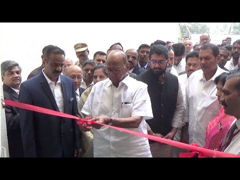 Sharad Pawar inaugurated and flagged the Yashwant Hospital in Satara.