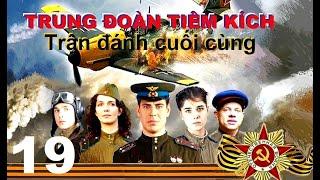 Trung đoàn Tiêm kích. Trận đánh cuối cùng - Tập 19 | Không quân Xô Viết trong Thế chiến II
