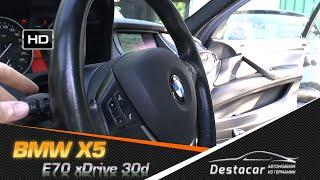Осмотр BMW Х5 в Германии. Купить авто в Германии.(Таких ситуаций бывает очень много, прежде чем покупать авто нужно хорошо осмотреть его. Будьте осторожны...., 2012-05-29T02:28:52.000Z)