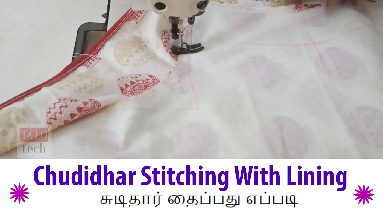 how to learn tailoring in tamil