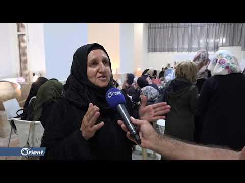 شبكة -أنا هي- تقيم منتدى لمعالجة المشاكل التي تواجه النساء النازحات  - سوريا  - 17:53-2019 / 9 / 16