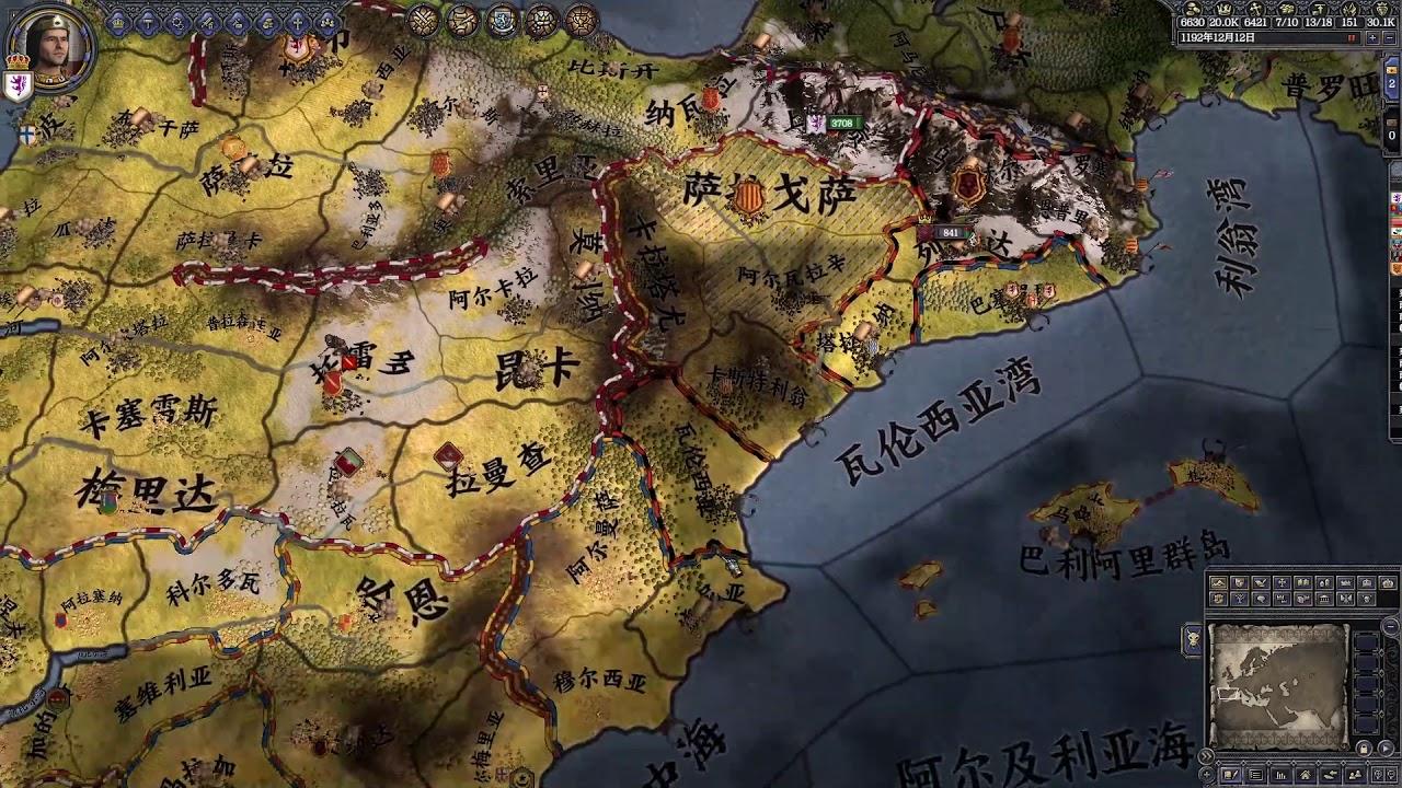 十字軍之王2(王國風云2) 教學戰役 #17 萊昂王國的路易斯 1195年10月31日 - YouTube