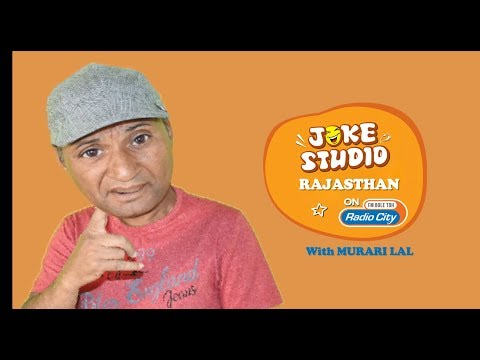 Radio City Joke Studio Rajasthan with Murari Lal - Jald Aa Raha Hai