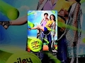 Miley Naa Miley Hum Full Movie Starring Kangana Ranaut