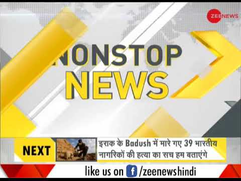 DNA: Non Stop News, March 20, 2018