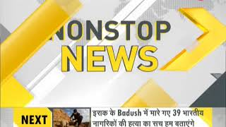 DNA Non Stop News March 20 2018